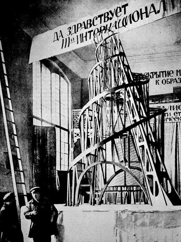 Vladimir Tatlin, Monument to the Third International (1920)